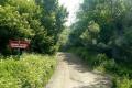 wejście do Ciśniańsko-Wetlińskiego Parku Krajobrazowego