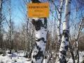 koskowa-góra-www.marekowczarz-27