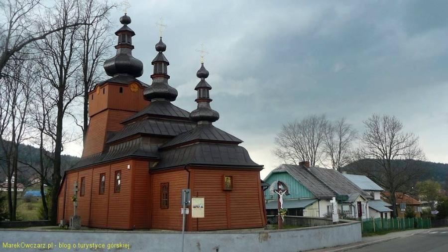 cerkiew w Wysowej - Zdroju