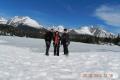 nasza grupa nad Szczyrbskim jeziorem